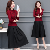 Dress Autumn of 2018 M L XL 2XL 3XL Mid length dress Fake two pieces commute middle-waisted Solid color Socket A-line skirt 35-39 years old Type A Li Fanger Korean version 91% (inclusive) - 95% (inclusive) knitting polyester fiber Polyester fiber 93.7% polyurethane elastic fiber (spandex) 6.3%