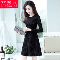 Dress Spring 2021 S M L XL XXL 3XL Mid length dress singleton  Long sleeves commute Crew neck middle-waisted other Socket A-line skirt routine Others 30-34 years old Type A Li Fanger Korean version Splicing 30% and below knitting polyester fiber Pure e-commerce (online only)