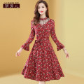 Dress Autumn of 2019 S M L XL XXL 3XL Mid length dress singleton  Nine point sleeve commute Crew neck middle-waisted Broken flowers Socket A-line skirt pagoda sleeve Others 35-39 years old Type A Li Fanger Korean version 91% (inclusive) - 95% (inclusive) polyester fiber Pure e-commerce (online only)