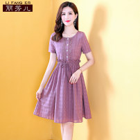 Dress Summer 2021 S M L XL XXL 3XL Mid length dress singleton  Short sleeve commute Crew neck middle-waisted Solid color Socket A-line skirt Others 35-39 years old Type A Li Fanger Korean version More than 95% other Other 100% Pure e-commerce (online only)