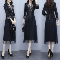 Dress Spring 2021 Picture color Mid length dress Fake two pieces Long sleeves commute V-neck other Socket A-line skirt routine Korean version