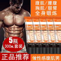 Slimming Cream / Gel no China 3 years 300ml Normal specification Any skin type