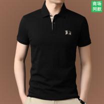 T-shirt Fashion City [qlm88187] black, [qlm88187] white, [qlm88187] blue, [qlm88187] green, [qlm88187] Orange, [qlm88187] gray, [qlm88171] white, [qlm88171] black, [qlm88171] dark blue, [qlm88171] light blue, [qlm88171] pink, [ds2039] black and white, [ds2039] white, [ds2039] black and blue routine