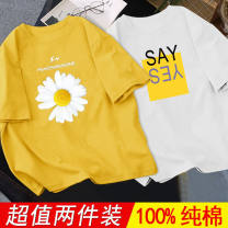 T-shirt Summer 2020 Short sleeve Crew neck easy cotton 96% and above Solid color 3D, printing