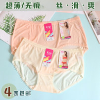 underpants female Light shrimp cream red black light green light yellow skin pink High waist, 2'2 to 2'6, middle waist, 1'8 to 2'3 CaiTian 1 nylon boxer middle-waisted Solid color 61% (inclusive) - 80% (inclusive) Silk Fabric  No trace thirty thousand eight hundred and seventy-five