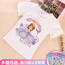 T-shirt Other / other 100cm,110cm,120cm,130cm,140cm,150cm,160cm female Short sleeve Crew neck princess No model nothing cotton Cartoon animation Cotton 95% polyurethane elastic fiber (spandex) 5% Class B Sweat absorption 2, 3, 4, 5, 6, 7, 8, 9, 10, 11, 12, 13, 14 years old Chinese Mainland