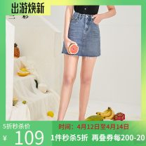 skirt Summer 2020 160/68A/M,175/80A/XXL,165/72A/L,150/60A/XS,155/64A/S,170/76A/XL Black, light blue Short skirt High waist skirt Type H 25-29 years old D029019N30 More than 95% Tricolor cotton