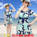 Split swimsuit Han Donger Blue, yellow, saffron, green leaf, black feather, saffron, black orchid, saffron (swimsuit + cap + goggles), green leaf (swimsuit + cap + goggles), saffron (swimsuit + cap + waterproof bag), green leaf (swimsuit + cap + waterproof bag) Skirt split swimsuit polyester fiber