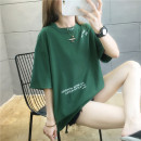 T-shirt Green, yellow, white For M size, it is recommended to be less than 100kg, for L size, it is recommended to be 100-120kg, for XL size, it is recommended to be 120-140kg, and for 2XL size, it is recommended to be less than 170kg Summer 2021 Short sleeve Crew neck easy Regular routine commute