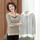 Middle aged and old women's wear Autumn 2020 M,L,XL,XXL,XXXL,4XL leisure time Knitwear / cardigan easy singleton  stripe 50-59 years old Cardigan moderate Hood routine routine zipper Cashmere, wool, polyester 81% (inclusive) - 90% (inclusive) zipper
