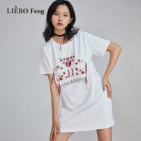 Dress Spring 2021 White black S M L Short skirt Short sleeve 25-29 years old cut silk into pieces for writing letters More than 95% cotton Cotton 100% Same model in shopping mall (sold online and offline)