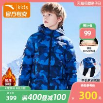 Down Jackets 130cm 140cm 150cm 160cm 165cm 170cm 80% Duck down male Anta Medium length No detachable cap Zipper shirt Class C Polyester 100% Winter 2020 8 years old, 9 years old, 10 years old, 11 years old, 12 years old, 13 years old, 14 years old leisure time Chinese Mainland