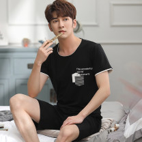 Pajamas / housewear set male Meiziju L XL XXL XXXL World Men's shorts modal 6617q viscose  Short sleeve Simplicity Leisure home summer Thin money Crew neck other shorts Socket youth 2 pieces rubber string 41% (inclusive) - 60% (inclusive) modal  printing Summer 2020 Pure e-commerce (online only)