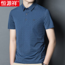 T-shirt Fashion City hyz  thin Short sleeve Lapel easy daily summer 21HYX--7339 middle age routine Business Casual Woven cloth Animal design Metal decoration nylon Creative interest Non iron treatment Domestic famous brands 50% (inclusive) - 69% (inclusive) 165,170,175,180,185