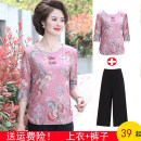 Middle aged and old women's wear Summer 2020 XL (within 105 kg recommended), 2XL (105-120 kg recommended), 3XL (120-130 kg recommended), 4XL (130-140 kg recommended), 5XL (140-150 kg recommended) fashion suit easy Two piece set Decor 40-49 years old Socket moderate Crew neck routine routine 3571JHTDN