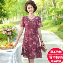 Middle aged and old women's wear Summer 2020 It is suggested that the size of the XL should be 120-40kg, and it is suggested that the size of the xl-40kg should be 120-40kg fashion Dress easy singleton  Decor 40-49 years old Socket thin V-neck Medium length routine Gauze Chiffon Medium length Chiffon