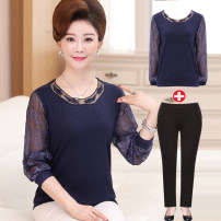 Middle aged and old women's wear Autumn of 2018 Red top, blue top, Navy top, light green top, red + slim pants, blue + slim pants, Navy + slim pants, light green + slim pants, red + slacks, blue + slacks, Navy + slacks, light green + slacks fashion T-shirt easy singleton  Decor 40-49 years old Socket