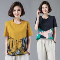 T-shirt Ginger, navy M,L,XL,2XL,3XL Summer 2020 Short sleeve Crew neck easy Medium length routine commute cotton 86% (inclusive) -95% (inclusive) 40-49 years old Korean version