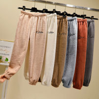 trousers The beauty of decoration neutral 150cm,110cm,130cm Xiaobai, honey sauce red, lovely powder, oxygen blue, cocoa, cat grey autumn trousers Korean version There are models in the real shooting Casual pants other Don't open the crotch 13 years old