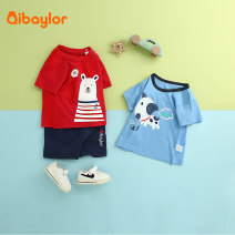 suit Qibaylor / qibaylor 73cm 80cm 90cm 100cm 110cm 120cm 130cm neutral summer leisure time Short sleeve + pants 2 pieces Thin money No model Socket nothing other Pure cotton (100% cotton content) children Expression of love Class A Cotton 100% Spring 2021 Chinese Mainland