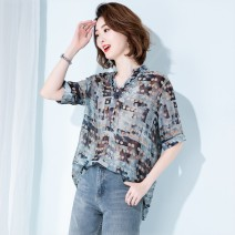 Women's large Summer 2020 Picture color Large L, large XL, 4XL, 3XL, 2XL, M shirt singleton  commute Straight cylinder moderate Socket Short sleeve Decor stand collar routine cotton Three dimensional cutting raglan sleeve 19s Plain wood 30-34 years old 81% (inclusive) - 90% (inclusive)