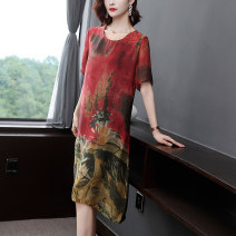 Dress Summer 2021 144 ~ red, 199 ~ gray, 271 * BLACK M,L,XL,2XL,3XL Mid length dress singleton  Short sleeve commute Crew neck Loose waist Decor Socket A-line skirt routine 40-49 years old Type H lady printing 31% (inclusive) - 50% (inclusive) other polyester fiber