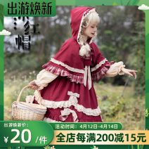 Dress Winter 2020 S,M,L Middle-skirt Three piece set Long sleeves Sweet Crew neck High waist lattice zipper Ruffle Skirt Princess sleeve Others 18-24 years old Type A Other / other More than 95% polyester fiber Lolita
