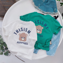 T-shirt White, green Other / other 100cm (tag 5), 110cm (tag 7), 120cm (tag 9), 130cm (tag 11), 140cm (tag 13) male summer Short sleeve Crew neck leisure time No model nothing cotton Cartoon animation Cotton 95% polyurethane elastic fiber (spandex) 5% Class B Sweat absorption