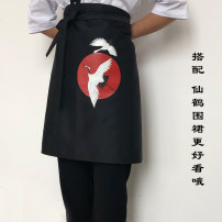 apron Printing apron 1, printing apron 2, printing APRON 3, printing apron 4, printing apron 5, 6, 7, 8, 9, 10, 11, 12, 13, 14, 15, 16 Sleeveless apron antifouling Korean version other Personal washing / cleaning / care Average size AE19