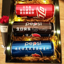 Other wedding supplies gift DIY Can of coke