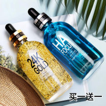 Facial essence Foutainebleau / Fontainebleau no Normal specification China All skin types 100ml 2018 May 1, 2021 to June 1, 2021 36 months