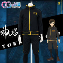 Cosplay men's wear suit Customized CGCOS Over 14 years old Men's, women's comic 50. M, s, XL, customized the republic of korea Tower of God
