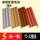 Ecological board Home delivery by local buyers Miscellaneous wood core Color card 2.7mm Gesang