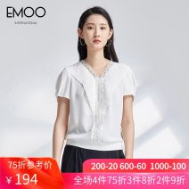 shirt porcelain  S M L XL Summer 2021 polyester fiber 96% and above Short sleeve commute Regular V-neck Socket routine Solid color 30-34 years old Straight cylinder Emoo / Yangmen 02T023055 Splicing Polyester 100%