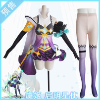 Cosplay women's wear suit Pre sale Over 8 years old Yuji clothing deposit game S,M,L,XL Xfancey / Xiao Fansi Cos