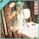 Cosplay women's wear skirt goods in stock Over 8 years old comic Xfancey / Xiao Fansi Cos
