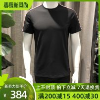 T-shirt Fashion City Black, white thin 46,48,50,52,54,56 Dickney Short sleeve High collar Self cultivation daily summer 18329u248 Cotton 66.5% polyamide fiber (nylon) 28.8% polyurethane elastic fiber (spandex) 4.7% youth routine tide Solid color Domestic famous brands