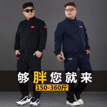 Leisure sports suit Four seasons Long sleeves Other / other trousers Large size Polo shirt cotton