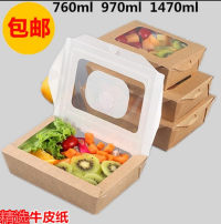 Disposable lunch box Chinese Mainland rectangle box 50 (including) - 80 (excluding) paper Self made pictures Rihara