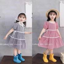 Dress Red, black female Other / other The recommended height is 90cm for size 100, 100cm for Size 110, 110cm for Size 120, 120cm for Size 130 and 130cm for size 140 Other 100% other other 4 years old