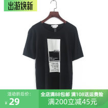 T-shirt Fashion City black routine S/170,M/175,XL/185 Others Short sleeve other standard daily Four seasons C2506 Cotton 90% other 10% youth stripe