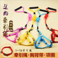 Household traction belt nylon Dog Non scalable XS (3-8 kg recommended) s (8-15 kg recommended) m (15-35 kg recommended) l (30-70 kg recommended) Maddy  CSXBD-1CM