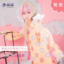 Cosplay women's wear jacket goods in stock Over 14 years old comic One size fits all, big, small Jano Japan Lovely wind, otaku The plan for the cultivation of magic girls