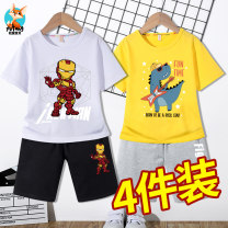 suit Yutong baby 110cm 120cm 130cm 140cm 150cm 160cm 165cm male summer leisure time Short sleeve + pants 2 pieces routine There are models in the real shooting Socket nothing Cartoon animation cotton friend birthday Class B Cotton 100% Spring 2020 Chinese Mainland Guangdong Province Dongguan City