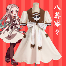 Cosplay women's wear suit goods in stock Over 14 years old Eight sunning clothes + wig, eight sunning clothes comic S,M,L,XL Han Zhongling Japan Royal sister model Huazijun Ba Xun Ning