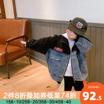Plain coat I'M SWEET male 100cm for size 7, 110cm for size 9, 120cm for size 11, 130cm for size 13, 140cm for size 15, 150cm for size 17, 160cm for size 19 Color matching spring and autumn Korean version Zipper shirt There are models in the real shooting routine nothing other other other BF00241