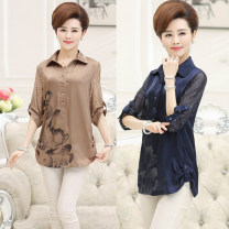 Middle aged and old women's wear Summer of 2019, autumn of 2019 fashion shirt easy singleton  Hand painted Socket thin Polo collar Medium length Gauze Lace 81% (inclusive) - 90% (inclusive) three quarter sleeve
