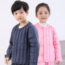 Down liner White duck down neutral winter suddenly have a brain wave Pink [single top] Navy [single top] 90% Class C RF8372 Polyester 100% Autumn of 2019 12 months 18 months 2 years 3 years 4 years 6 years 7 years 8 years 9 years 10 years 11 years 12 years 13 years 14 years leisure time