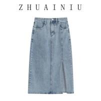 skirt Spring 2021 S,M,L,XL blue longuette commute High waist A-line skirt Solid color Type A 18-24 years old 51% (inclusive) - 70% (inclusive) Denim cotton pocket Korean version
