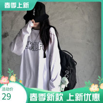 T-shirt White, black, grey M,L,XL,2XL Spring 2021 Long sleeves Crew neck easy Medium length routine commute cotton 96% and above 18-24 years old Korean version youth letter printing